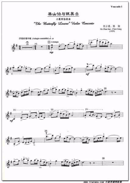 《梁祝》小提琴独奏谱