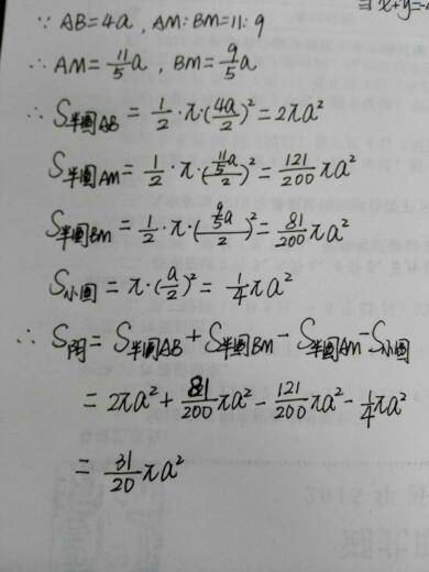 初中大专v初中初中可以报考数学毕业题目图片