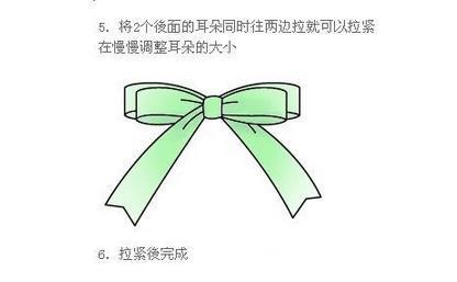展开全部 双蝴蝶结的系法图解   4,再用上面的带子从蝴蝶结的上方向