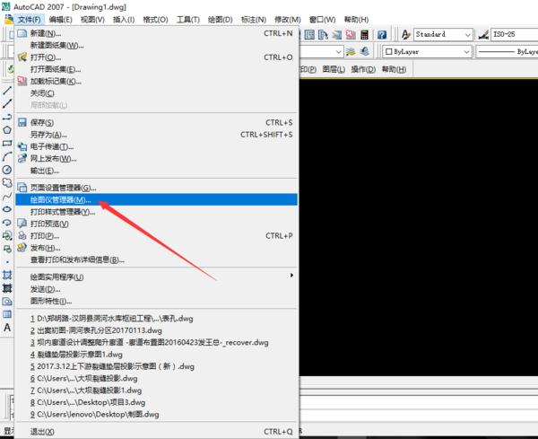 win7字体CAD2007不了无法打印机其他都打为什么cad系统v字体有些添加图片