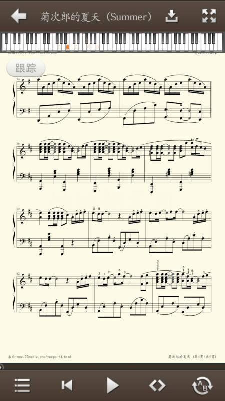 求 菊次郎的夏天 的钢琴曲谱子-菊次郎的夏天 钢琴 piano