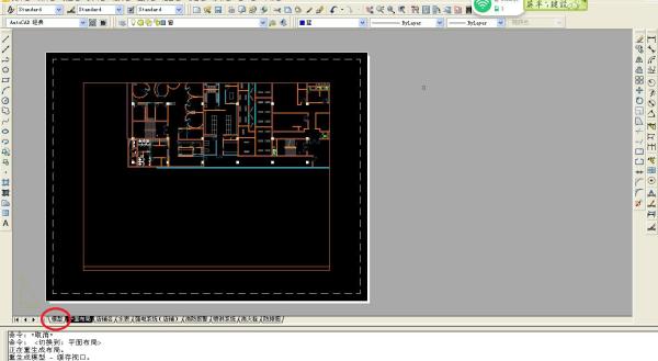 CAD视频打开,精髓v视频放大缩小的中间那cad原本图纸图片