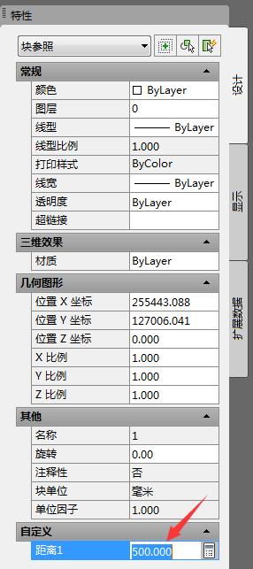CAD中的数值图块v数值动态后定距拉伸?cad超越图片