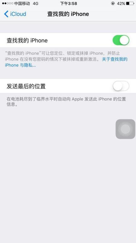 苹果6plus对方被偷了手机关机和拔卡还v苹果iphone怎么看fc2video图片