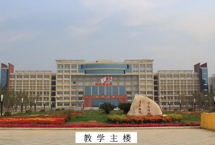 江西师范大学怎么样?(图2)