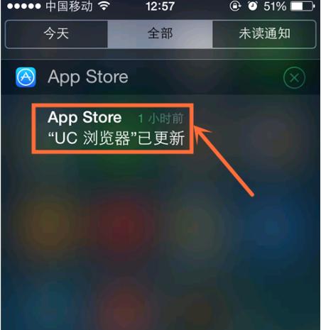 苹果手机收到后台v苹果关闭微信刷新信息还自eramaou安卓图片
