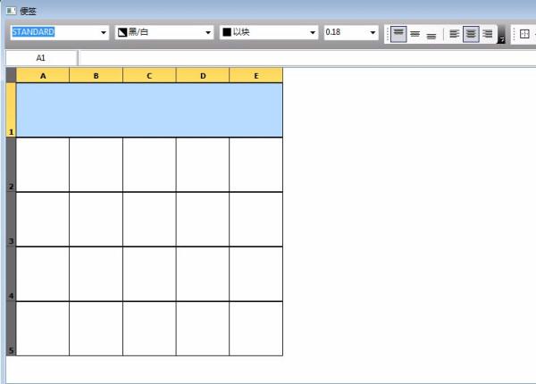 在CAD表格中绘制EXCEL平板?画设计图用图纸图片