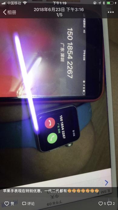 手机小米用qq苹果v手机手柄听歌黑鲨手表如何安装音乐图片