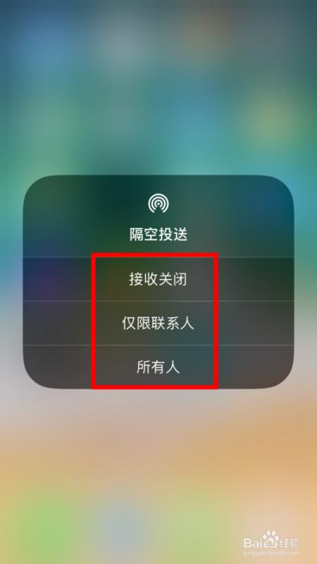 一方苹果隔空占用发的内存接收屏蔽的一方手机投送小的安卓输入法图片