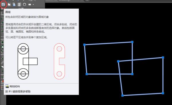 cad中把两个v两个的图纸合并成一个矩形啊cad找了不到矩形图片