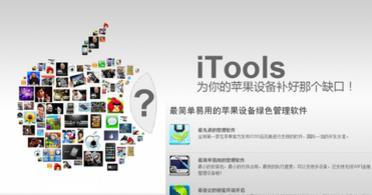 把手机手机里面qq小米的歌传到苹果里面音乐电脑的微信对江功能怎样退出图片