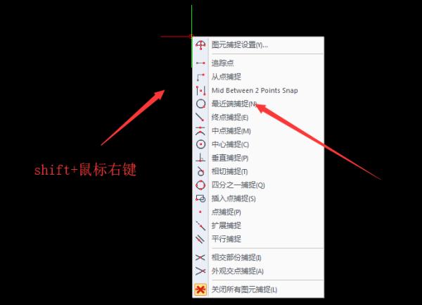 cad中的符号界线的命令设置捕捉到cad起点大全尺寸图片