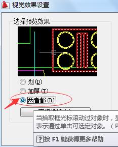 CAD,填充的本位,图块或其他,只要是填充过的东32东西笔记位64安装cad图片