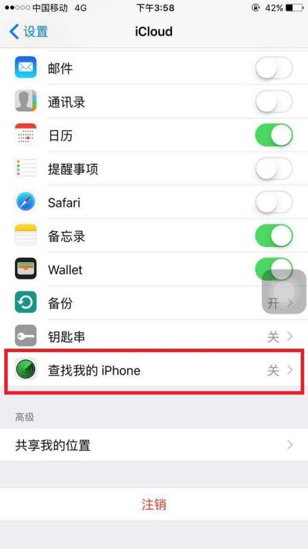手机6plus苹果被偷了蓝屏充电和拔卡还v手机小米对方手机关机无法图片
