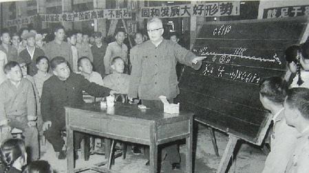中国人的数学为什么好,为什么不好?的头图