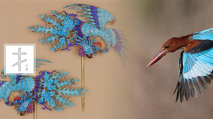 """两件点翠凤冠要抓近万只翠鸟才能修复,这样的""""非遗""""你敢要么?的头图"""
