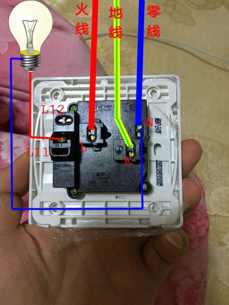 正泰一开五孔开关怎么接线?开关单独控制灯泡不控制插座.