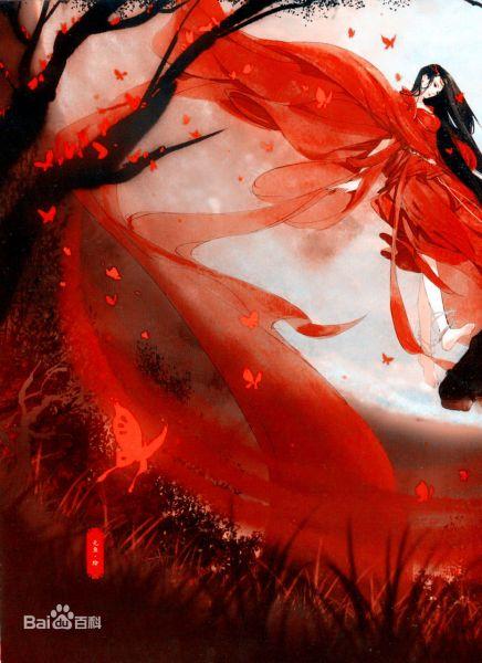 有木有红衣古风美人图,要妖娆入骨的那种感觉,手绘的