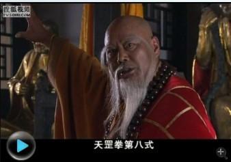 少林寺传奇二中谁的武功最强?图片