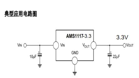 3伏稳压有什么简单点的电路?最好是集成电路的,要通2安电流的.