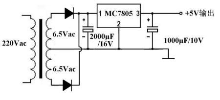 怎样将交流220v转换成直流5v电压电路图