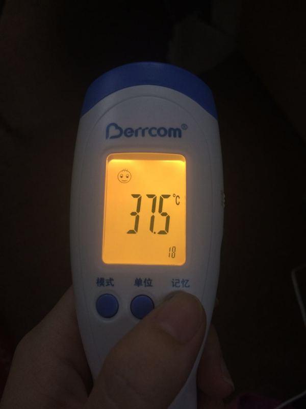 5图片 刚好昨晚发烧37.5的体温