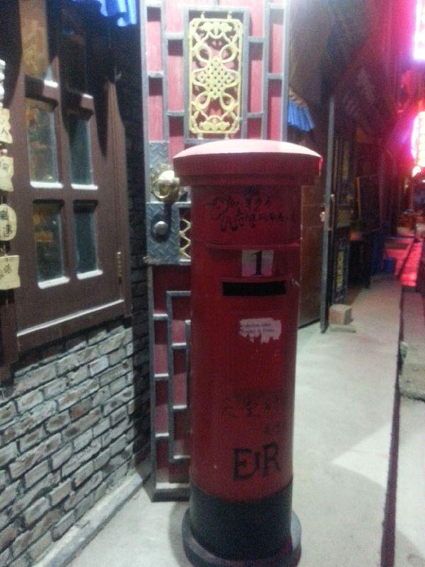 手工制作纸盒邮筒