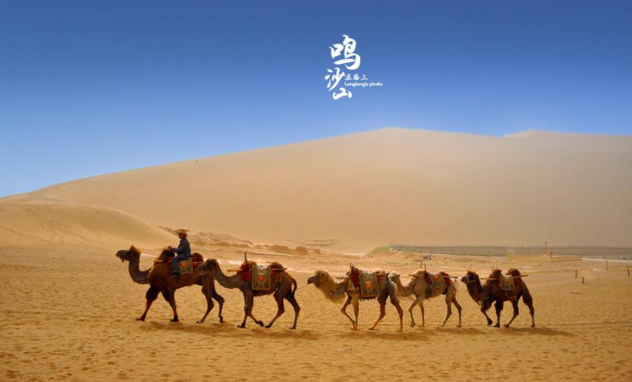 旅行手绘 丝绸之路图片