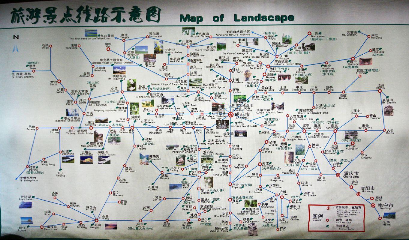 成都旅游线路图,应该是比较全了.来自新南门汽车站,成都旅游集散中心.
