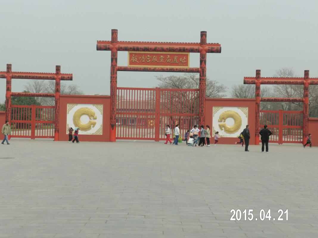 中华风景大门图片