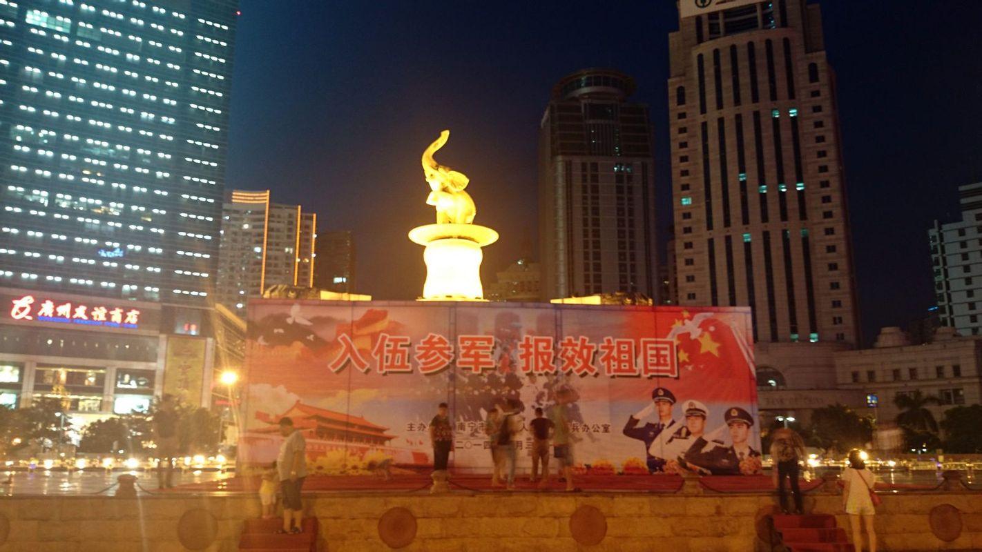 南宁五象广场南宁地标建筑