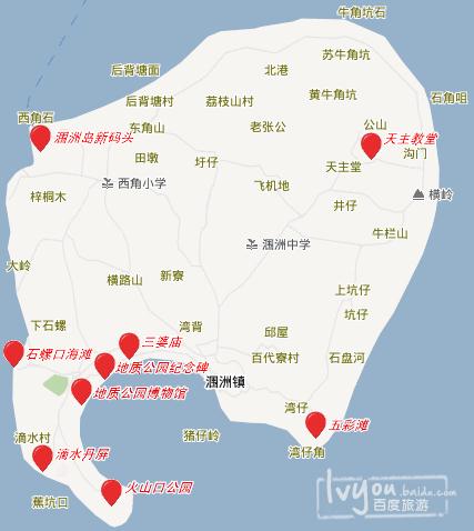涠洲岛旅游地图