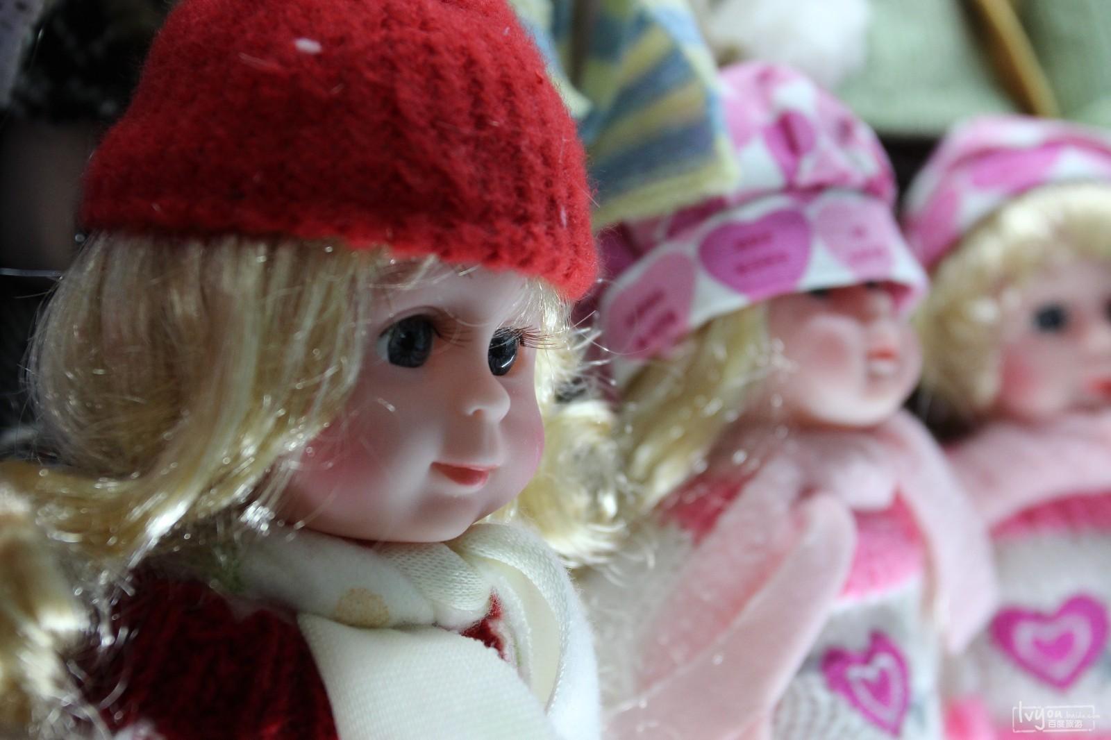 可爱的小娃娃玩具