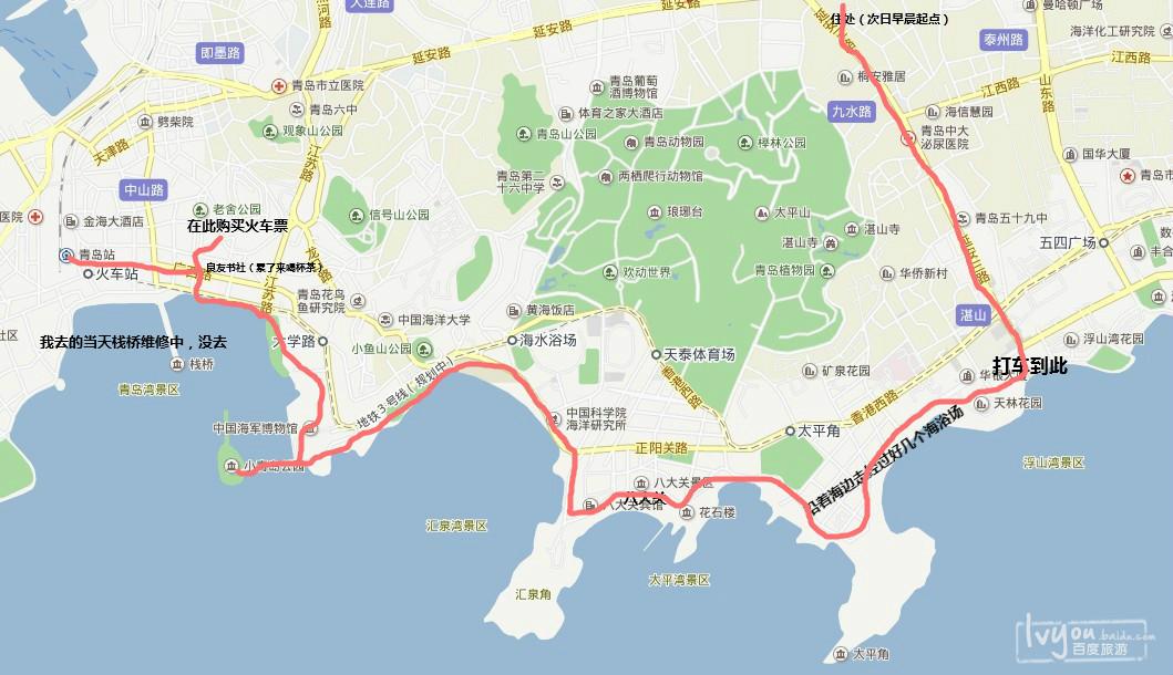 毕业季,一个人的旅行,青岛济南曲阜泰山之旅