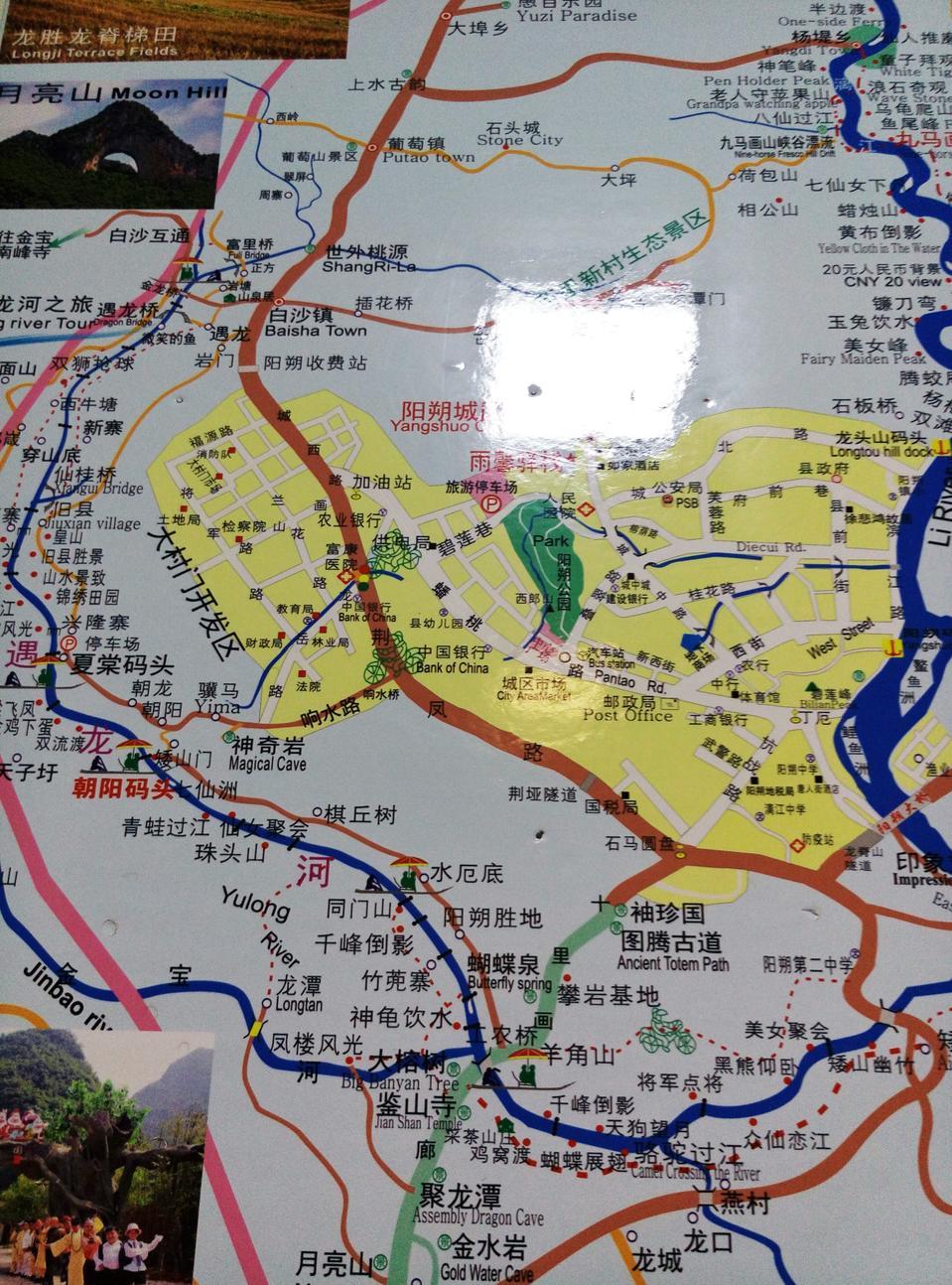阳朔主要景点地图