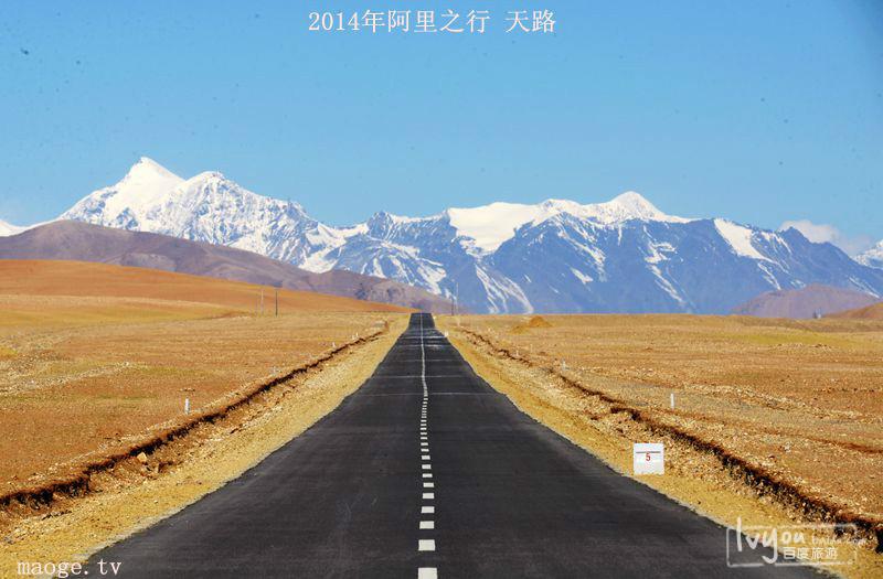壁纸 道路 风景 高速 高速公路 公路 桌面 800_525