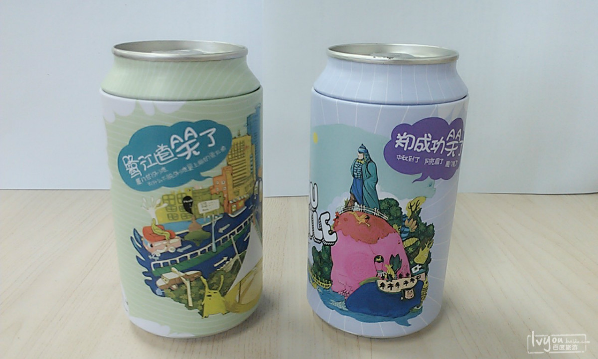 猜到了吗,这些易拉罐其实是月饼包装哦!