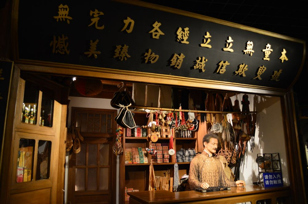 老上海的杂货铺图片