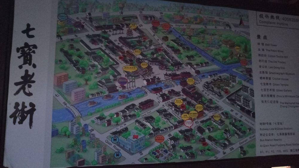 七宝老街地图图片