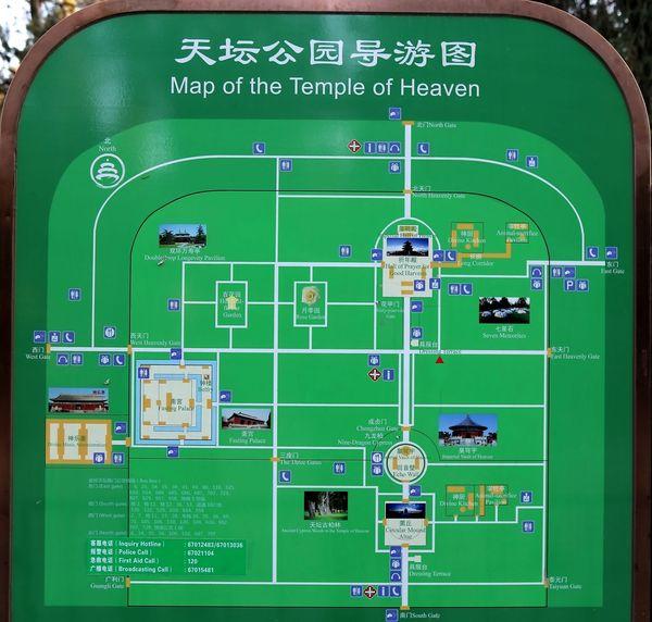 北京手绘式导游图