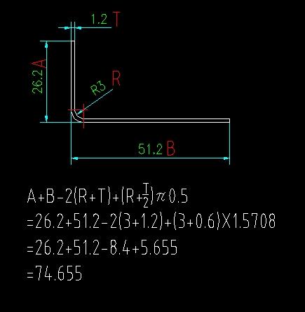 电路 电路图 电子 原理图 435_445