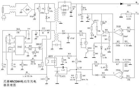 就那个充电器的电路,按什么顺序看图啊?