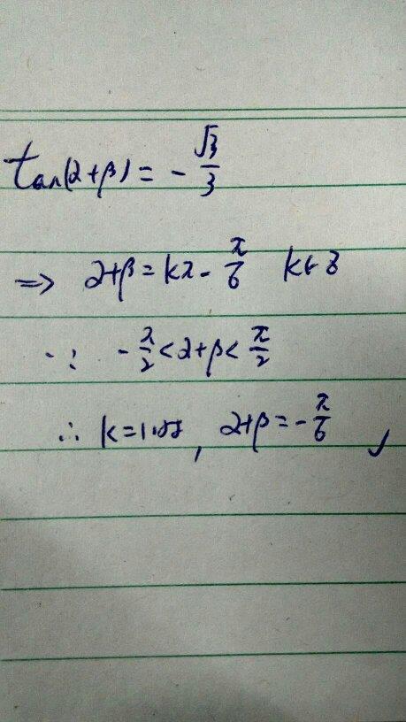 三角函数五倍角公式