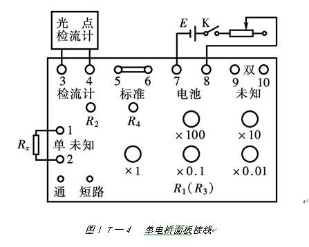 电路 电路图 电子 原理图 447_358