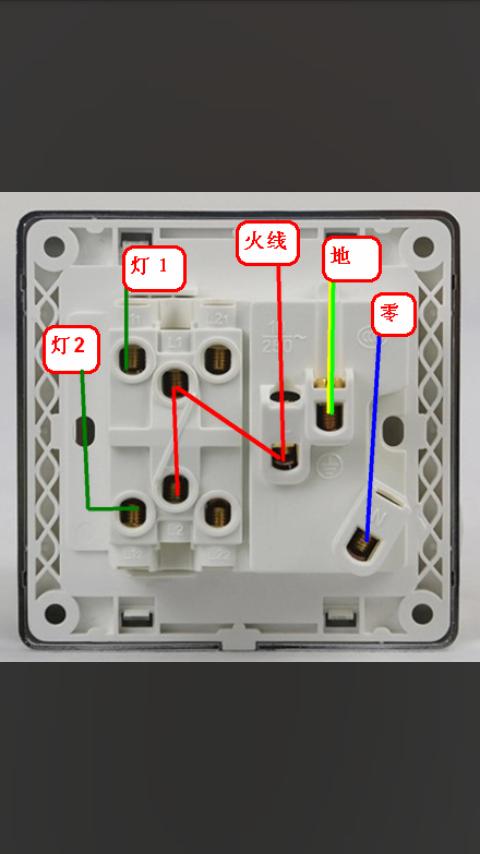 家用五孔二开关墙壁插座怎么接线