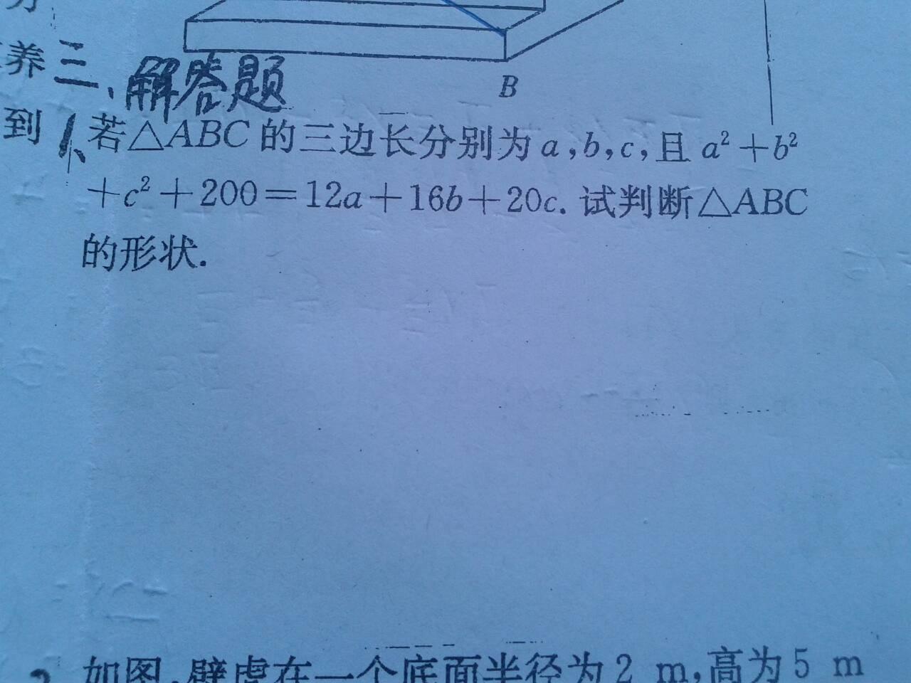 初二数学�zh�_初二数学 勾股定理