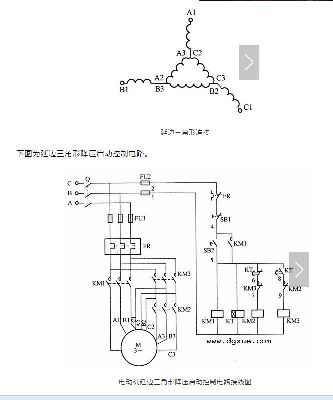 电动机延边三角形降压启动接线 延边三角形接法原理