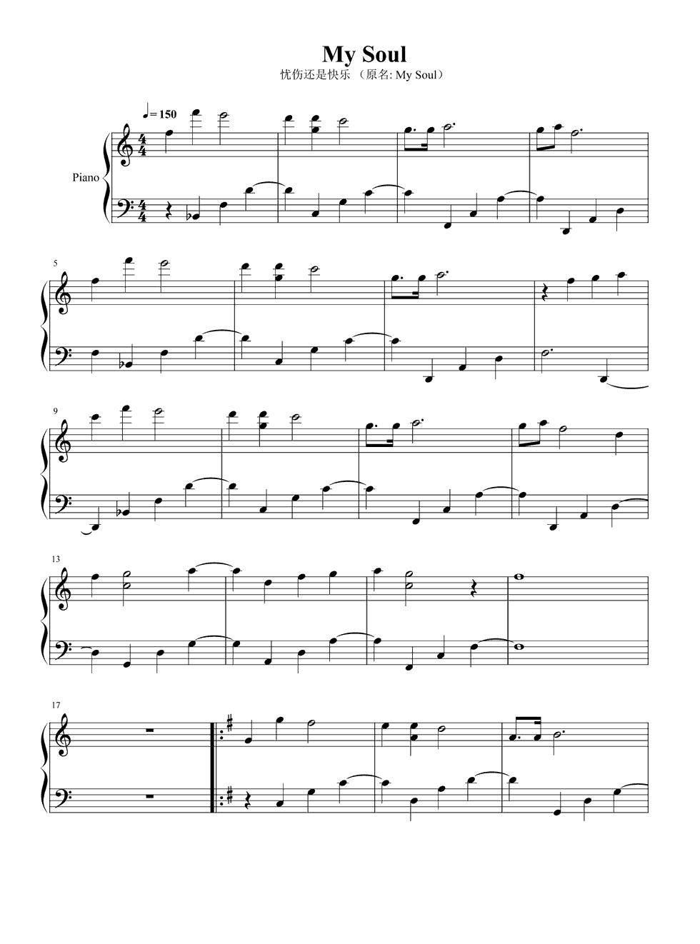 求《忧伤还是快乐》(my soul )的钢琴谱,有简谱也行.图片