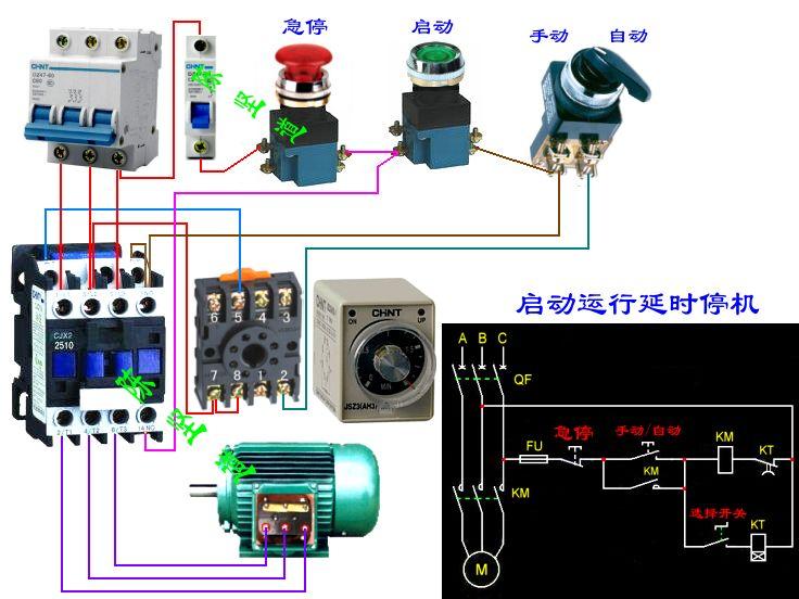 请问一个交流接触器和一个时间继电器,要自动和手动控制一个抽水机的