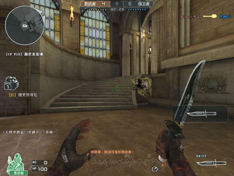 影武者:只能用刀,可是为什么拿着一把枪!ak!